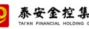 泰安金融控股集团